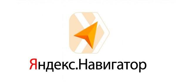 Yandex Navi Online