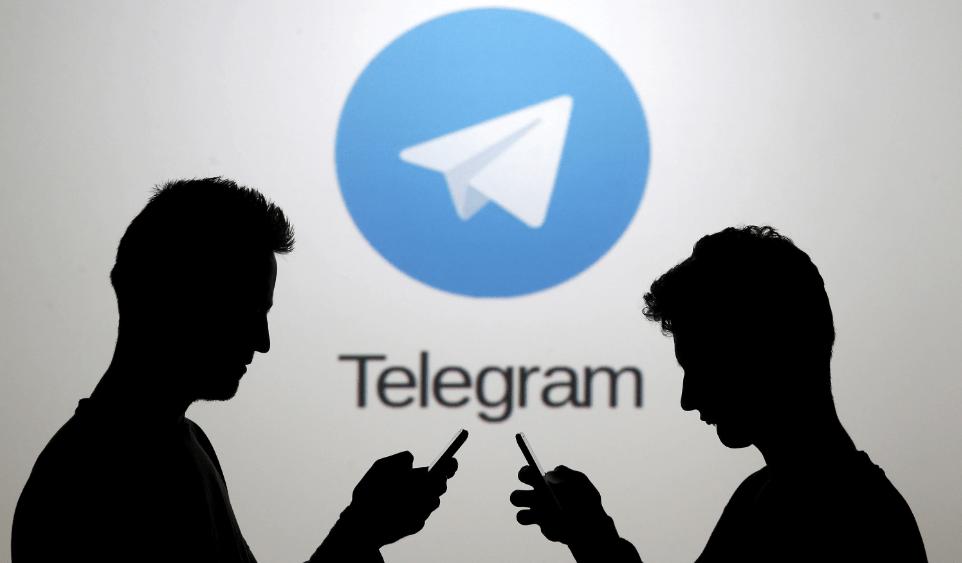 Как написать сообщение в Телеграме