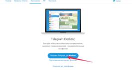 Как бесплатно установить Телеграм на русском языке на ноутбук, инструкция