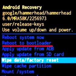 Reboot to Bootloader – что это такое Android