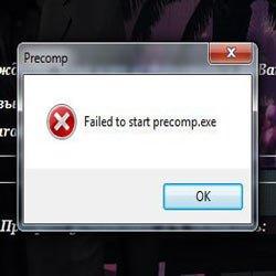 Устраняем ошибку precomp.exe в играх