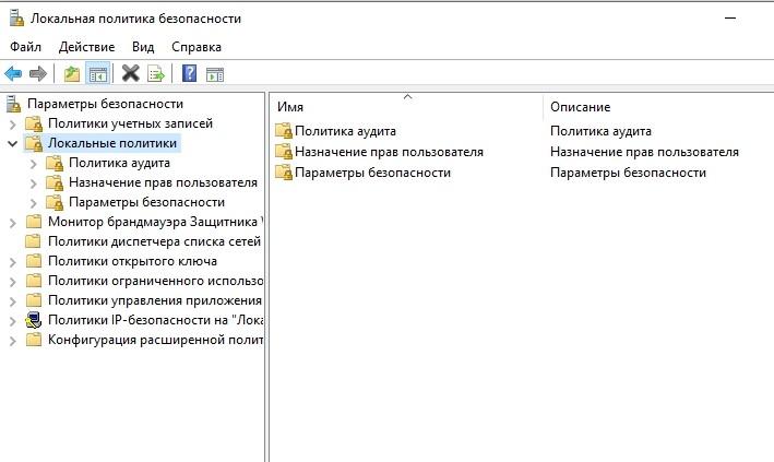 screenshot_29
