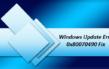 7 способов, как в системе Windows 10 исправить ошибку с кодом 0x80070490