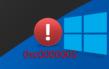 8 шагов, как исправить ошибку с кодом 0xc0000005 при запуске приложения Windows 10