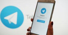 Как в Телеграме можно поменять пароль, инструкция для смартфонов и ПК