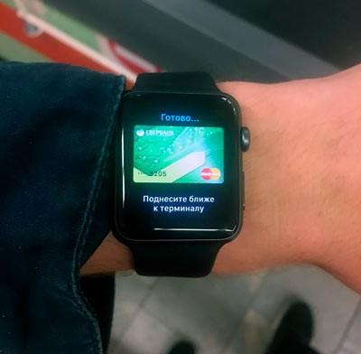 Производится оплата через часы Apple