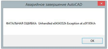 AutoCAD Unhandled Exception at