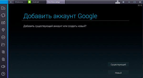 добавить аккаунт google Андроид
