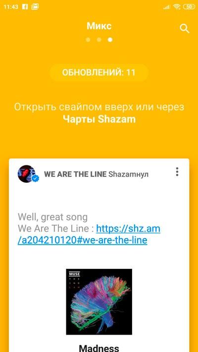Mix Shazam