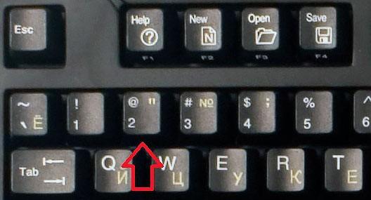 "Где находиться ""собачка"" на клавиатуре"
