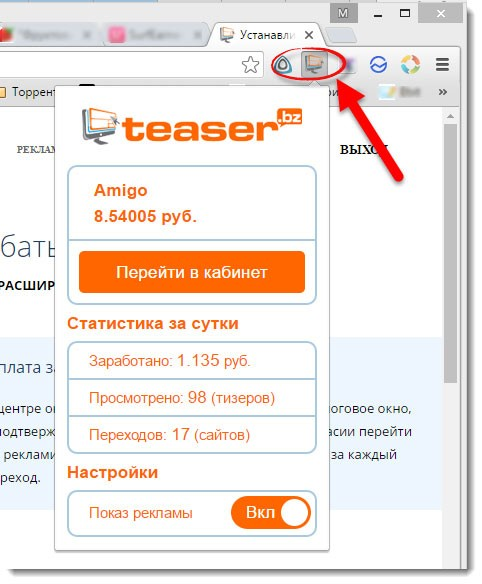 Браузерный плагин Teaser.bz