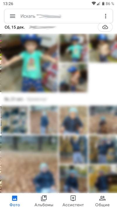 Главный экран гугл фото