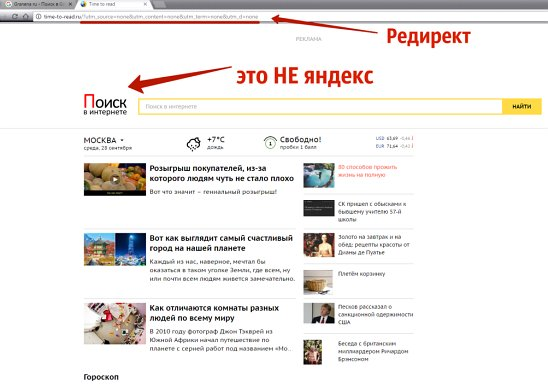 Granena - поисковик