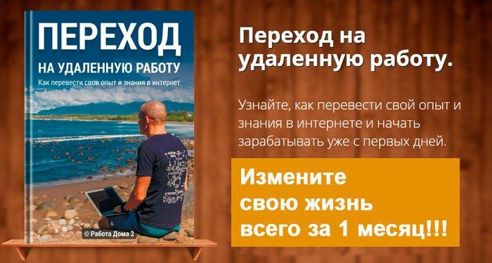 Книга как перевести знания в онлайн