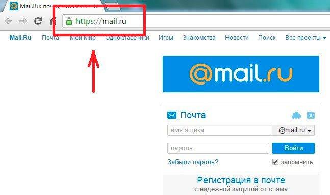 Ссылка на страницу Мейл ру