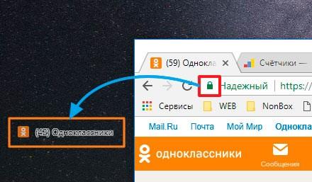 перетягиваем ссылку с браузера