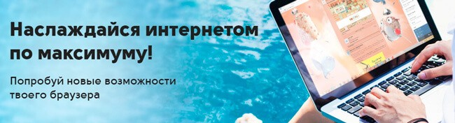 Главная страница сайта Орбитум