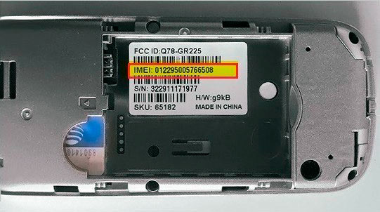 Код IMEI под батареей смартфона