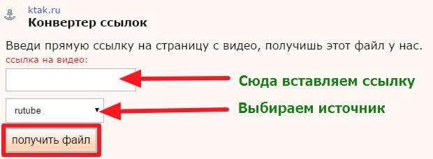 ktak.ru