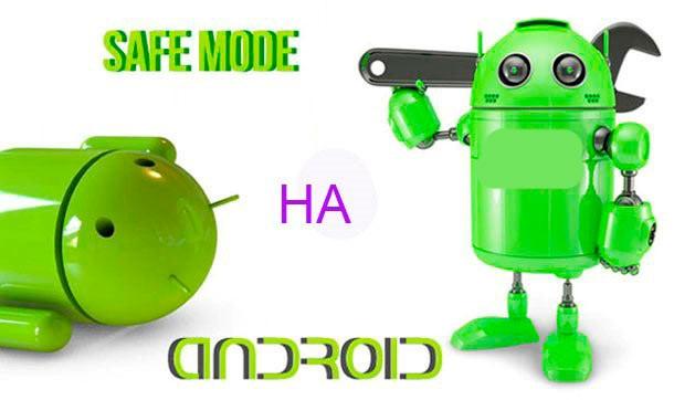 Безопасный режим на Android смартфонах