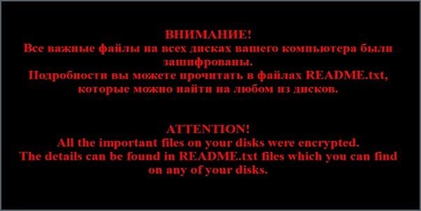Предупреждение о шифровании XBLT на рабочем столе
