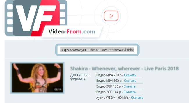 Сервис видеофром