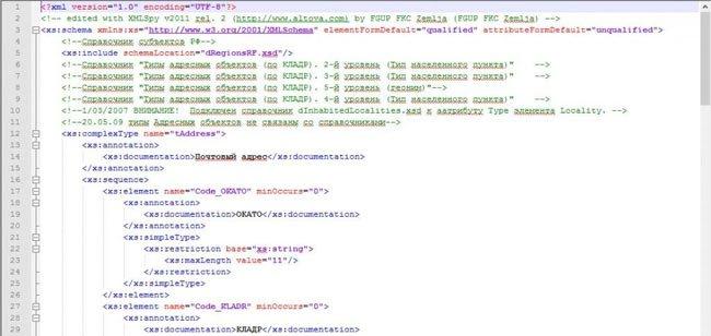 содержимое xml файла