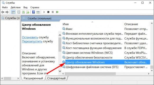 10-windows-update-dont-work.jpg