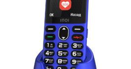 Новый телефон INOI 118B для пожилых и лиц с ограниченными возможностями от российских производителей