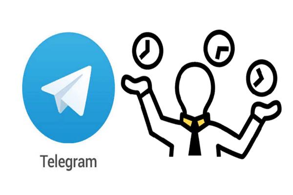 Время в телеграм