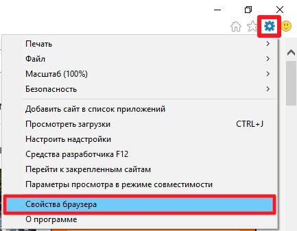 Главное меню Internet Explorer