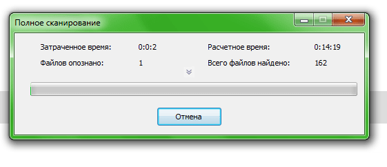 Процесс поиска файлов в 7 Дата