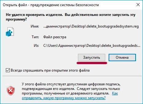 Ошибка во время загрузки компонентов игры. Статус 6194310 - решение