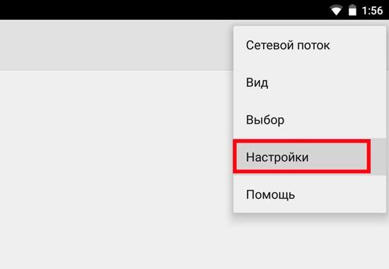 Параметры ЭмИкс player