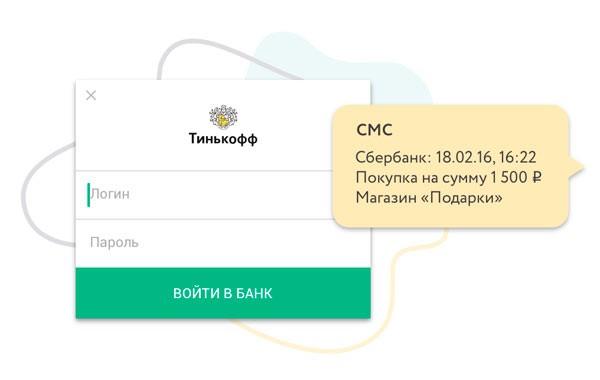 Автоматическое получение банковской информации в Коинкипере