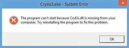 Уведомление с ошибкой CryEA