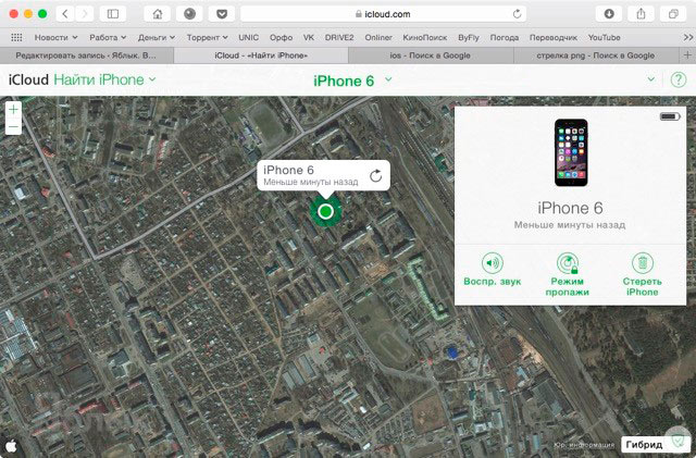 Айфон на карте