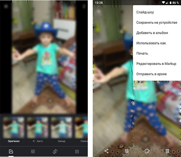 Наложение фильтров и прочие инструменты Гугл фото