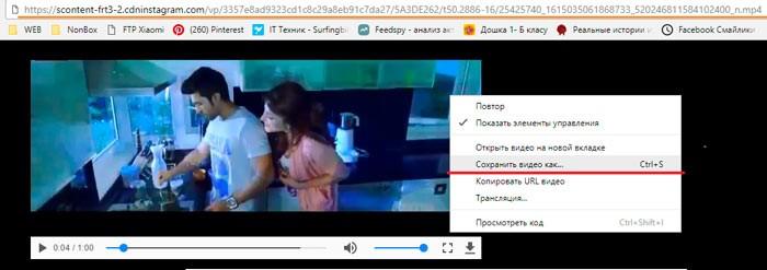 Скачиваем ролик через браузер