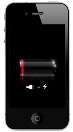 Айфону нужно зарядиться