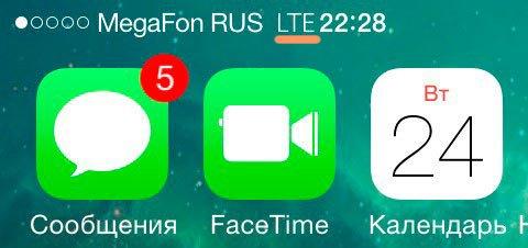 LTE Megafon