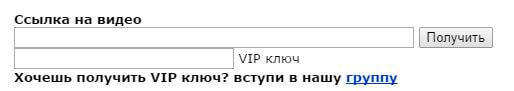 usyn.ru для скачивания видео