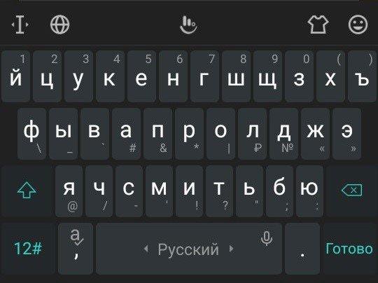 Интерфейс клавиатуры Тачпал