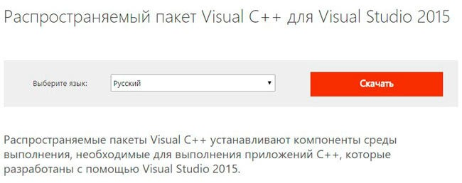 Загрузка пака MS Visual Studio