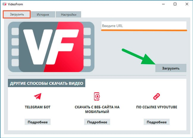 Окно программы видеофром