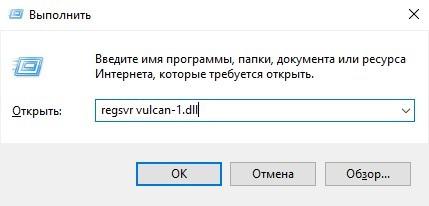 скачать vulkan-1 doom 64 bit бесплатно