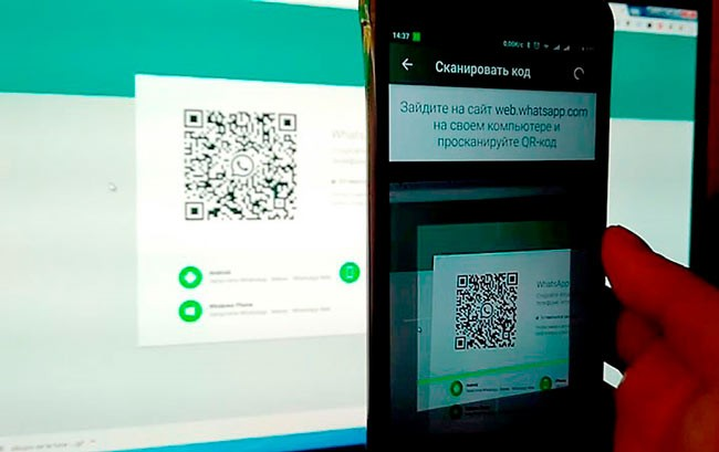 сканирование кода Вацап телефоном