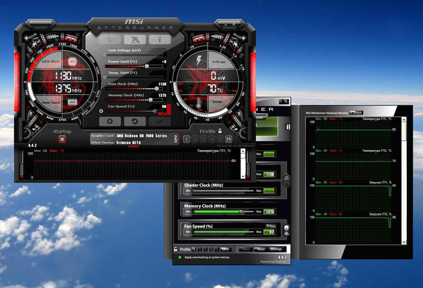 разгон GPU