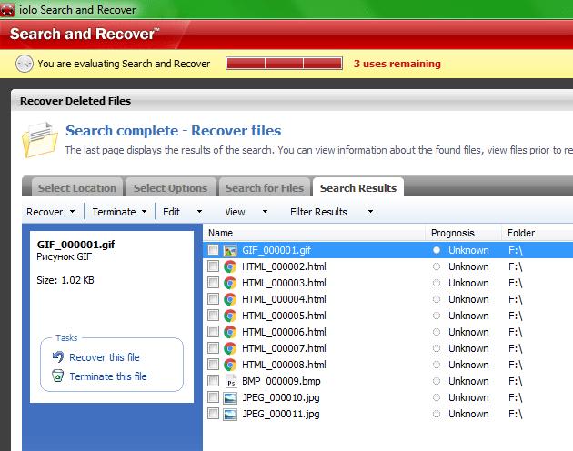 Итоги проверки Search and Recover