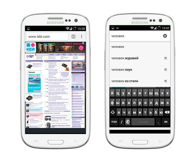 Андроид Гугл Хром
